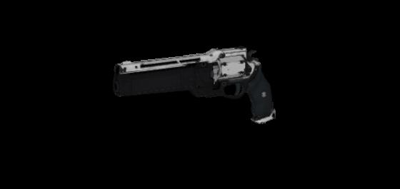 Pikass - Handfeuerwaffe in Destiny